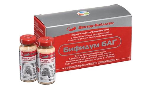 Бифидумбактерин создан на основе живых микроскопических бактерий и применяется при проблемах с желудочно-кишечным трактом
