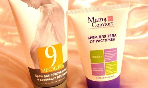 Крем Мама Комфорт выпускается специально для беременных. Пользоваться им лучше в качестве профилактического средства, так как на поздних стадиях патологии этот крем уже не помогает