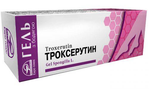 Троксерутин в форме мази разрешается использовать на всем протяжении беременности