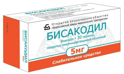 Бисакодил способен справиться с негативным воздействием на кишечник от наркоза и стимулировать выработку слизи в прямой кишке