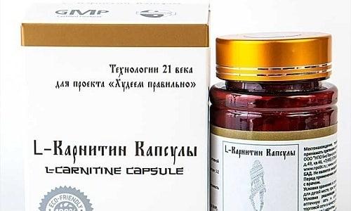 Средство Л-карнитин способствует повышению тонуса кровеносной системы и ускорению обменных процессов