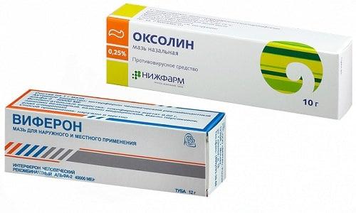 Для лечения вирусных поражений верхних дыхательных путей и кожных покровов нередко применяется Виферон или Оксолиновая мазь